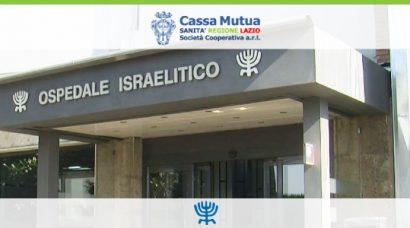 Convenzione Ospedale Israelitico Per I Soci Cassa Mutua Sanità Regione Lazio